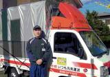 大阪南部の赤帽引越専用車
